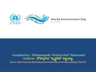 """Compiled by – Pothapragada `Krishna Veni' Pattamatta సంకలనం  -  పోతాప్రగడ  """"కృష్ణవేణి""""  పట్టమట్ట"""