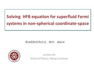 Solving  HFB equation for superfluid Fermi systems in non-spherical coordinate-space