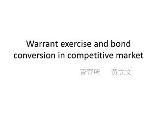 Warrant exercise and bond conversion in competitive market