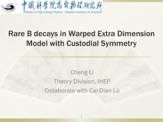 Rare B decays in  Warped Extra Dimension   Model with  Custodial  Symmetry