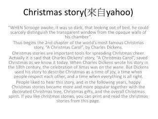 Christmas story( ?? yahoo)