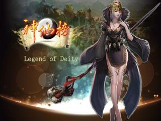 Legend of  Deity