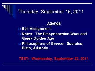 Thursday, September 15, 2011