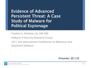 Evidence of Advanced Persistent Threat: A Case Study of Malware for Political Espionage