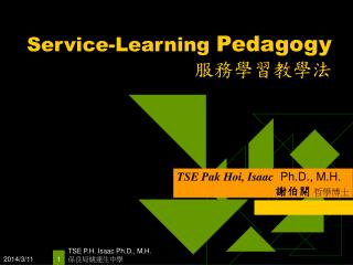 Service-Learning Pedagogy