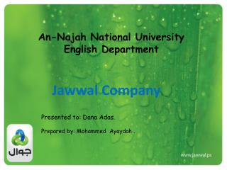 An-Najah National University English Department
