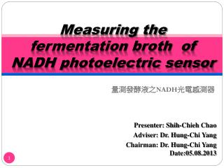 Measuring  the fermentation broth  of NADH photoelectric sensor