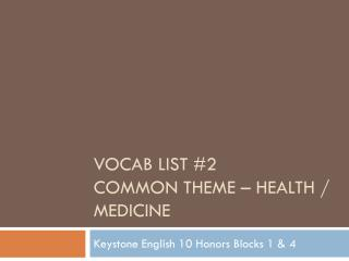 Vocab List  #2  Common Theme – Health / Medicine