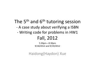 Haidong (Haydon)  Xue