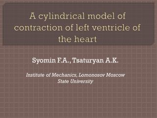A cylindrical model of contraction of left ventricle of the heart