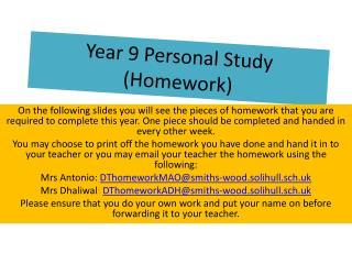 Year 9 Personal Study (Homework)
