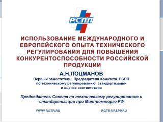 г. Астана,  25 февраля 2011 г.