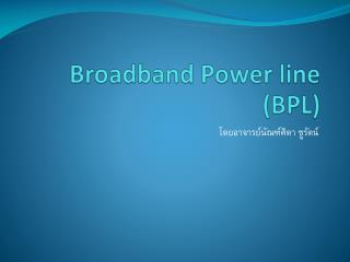 Broadband  Power line  (BPL)