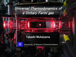 Universal Thermodynamics of  a Unitary Fermi gas