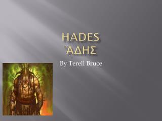 Hades ᾍδης