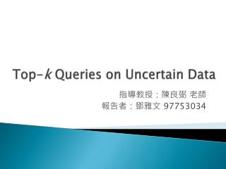 Top- k  Queries on Uncertain Data