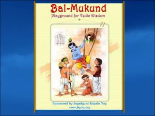 What is Bal- Mukund ?