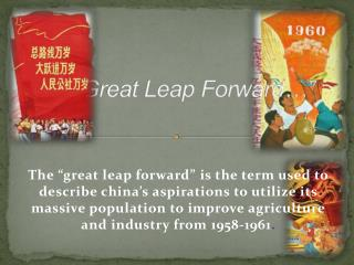 """The  Great Leap Forward …"""