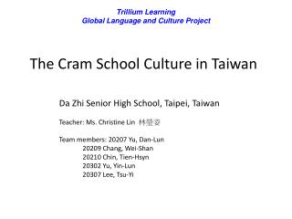 The Cram School Culture in Taiwan