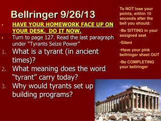 Bellringer 9/26/13