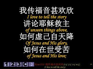 Hymn 334