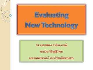 Evaluating New Technology