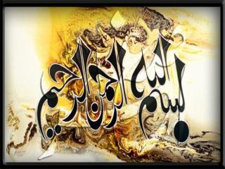 Rana Zamin Abbas A G  Ghaffari