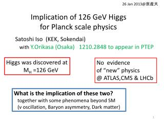 Implication of 126  GeV  Higgs  for Planck scale physics