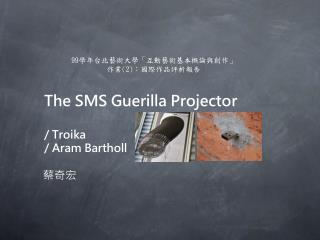 The SMS Guerilla  Projector / Troika  / Aram  Bartholl