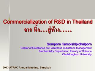 Commercialization of R&D in Thailand ??? ???? � ??????? �..