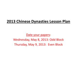 2013 Chinese Dynasties Lesson Plan