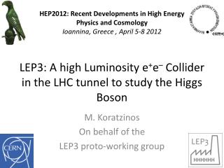 LEP3: A high Luminosity  e + e –  Collider in the LHC tunnel to study the Higgs Boson