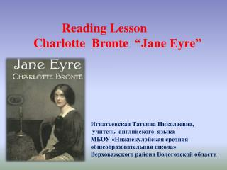 Reading Lesson Charlotte  Bronte  �Jane Eyre�