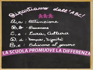 """Giovedì 6 Febbraio 2014, ore 17.00-20.00 I.I.S.  """"A  Bafile """", L'Aquila"""