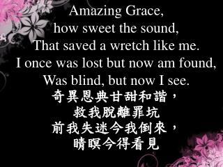 Amazing Grace,