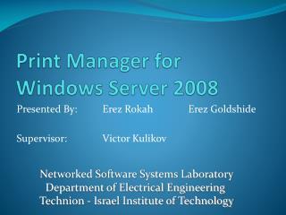 Print Manager for Windows Server 2008