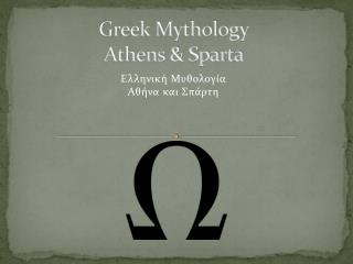 Greek Mythology  Athens & Sparta