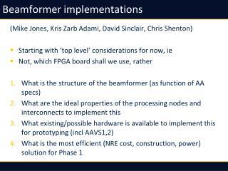 Beamformer  implementations