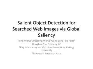 Salient Object Detection for Searched Web Images via Global Saliency