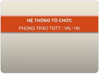 H? Th?ng T? Ch?c Phong  Tr�o  TNTT / VN / HK
