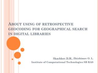 About using of retrospective geocoding for geographical search in digital libraries