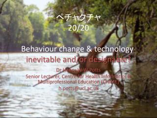 ?????? 20/20 Behaviour change & technology : inevitable and/or designable?