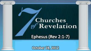 Ephesus (Rev 2:1-7)