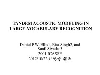 TANDEM ACOUSTIC MODELING IN LARGE-VOCABULARY RECOGNITION