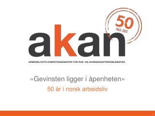 «Gevinsten ligger i åpenheten»   50 år i  norsk arbeidsliv