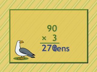 90 ×  3