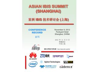 ASIAN IBIS SUMMIT (SHANGHAI)