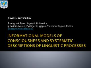 Informational models of consciousness and systematic descriptions of linguistic processes