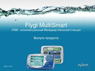 Flygt  MultiSmart iPSM  -  интеллектуальный Менеджер Насосной Станции Выпуск продукта