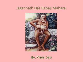 Jagannath Das Babaji Maharaj